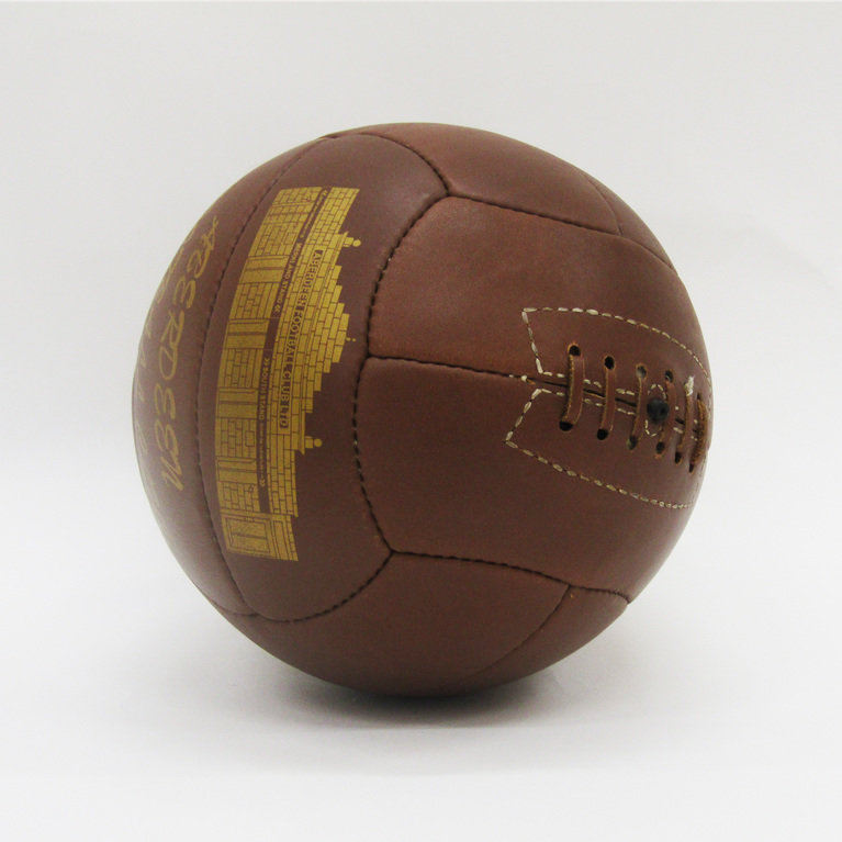 MERKLAND GATE LEATHER BALL